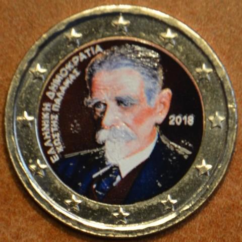 2 Euro Grécko 2018 - Kostis Palamas – 75. výročie úmrtia (farebná UNC)