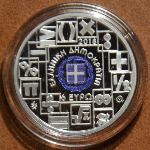 6 Euro Greece 2018 - Year of mathematics (UNC)