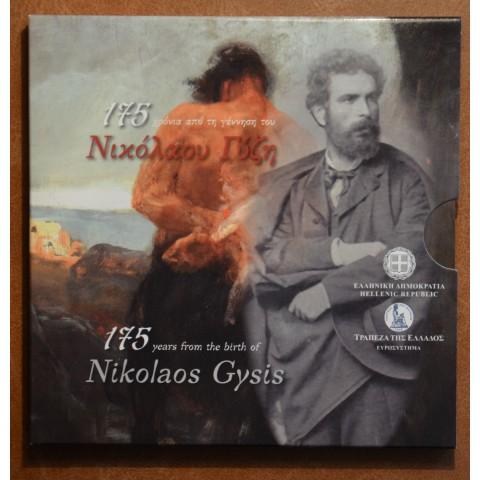 5 Euro Greece 2017 - Nikolaos Gysis (UNC)