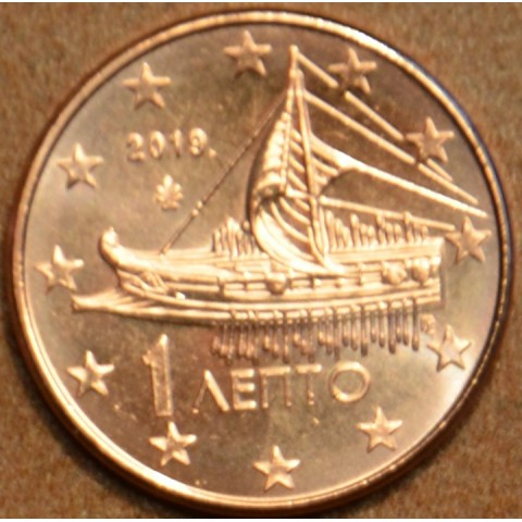 1 cent Greece 2019 (UNC)