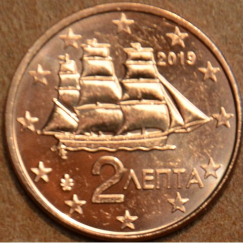 2 cent Greece 2019 (UNC)