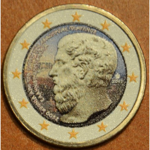 2 Euro Greece 2013 - The 2400th Anniversary of the founding of Plato's Academy V. (colored UNC)