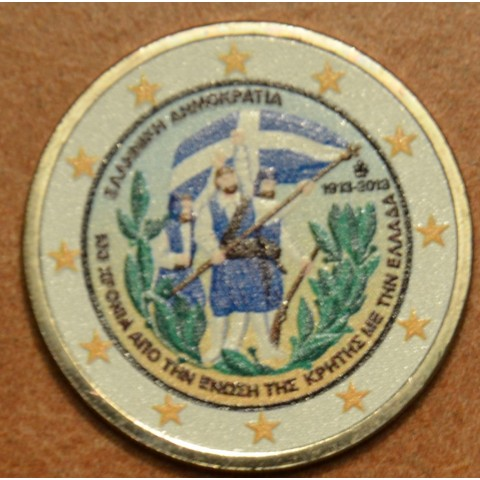 2 Euro Greece 2013 - 100th Anniversary of the union of Crete with Greece IV. (colored UNC)