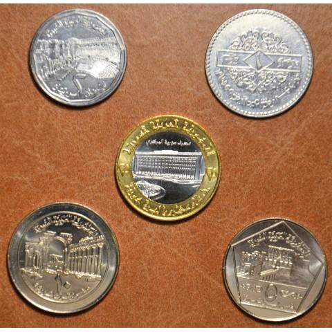 Syria 5 coins 1994-1996 (UNC)
