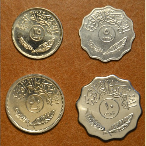 Iraq 4 coins mix (UNC)