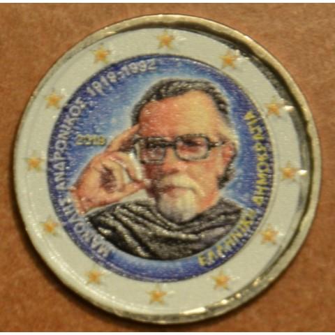 2 Euro Greece 2019 - Manolis Andronicos (colored UNC)