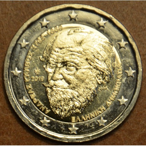 2 Euro Greece 2019 - Andreas Kalvos  (UNC)
