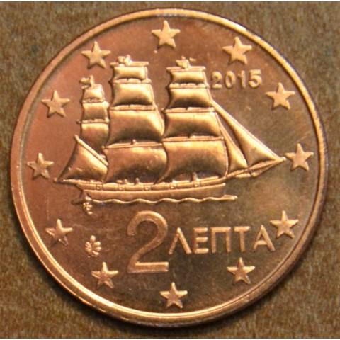 2 cent Greece 2015 (UNC)