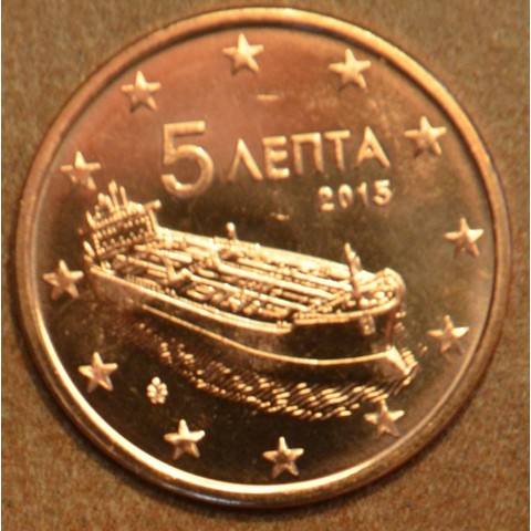 5 cent Greece 2015 (UNC)