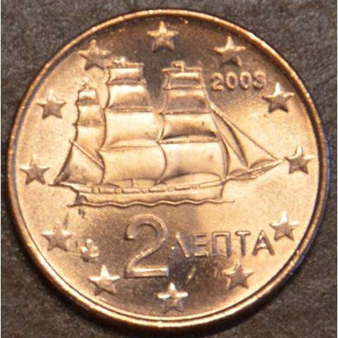 2 cent Greece 2003 (UNC)
