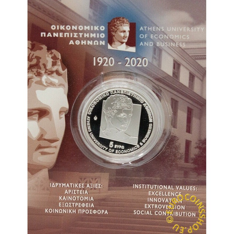5 Euro Greece 2020 - University of Athens (Proof)