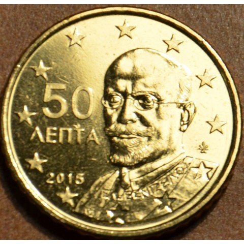50 cent Greece 2015 (UNC)
