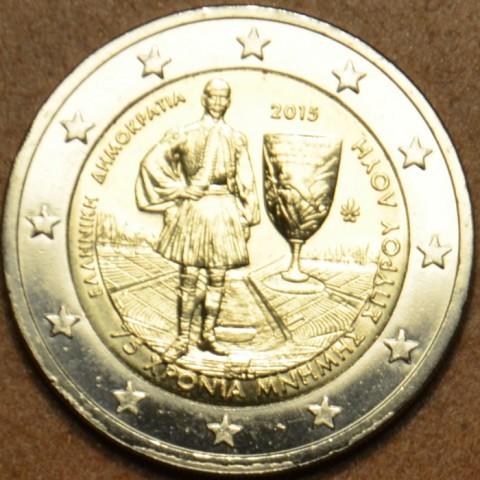 2 Euro Grécko 2015 - 75. výročie smrti Louisa Spyridona (UNC)