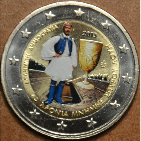 2 Euro Greece 2015 - 75 years since the death of Louis Spyridon (colored UNC)