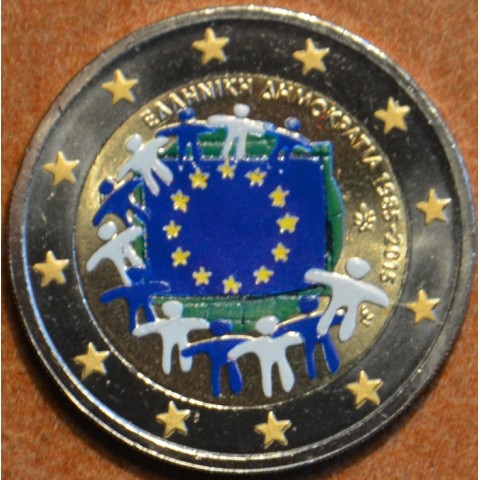 2 Euro Greece 2015 - 30 years of European flag (colored UNC)