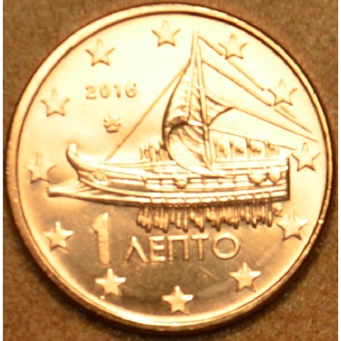 1 cent Greece 2016 (UNC)