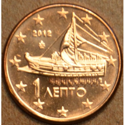 1 cent Greece 2012 (UNC)