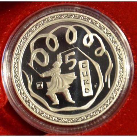 5 Euro San Marino 2008 - Olympics (Proof)