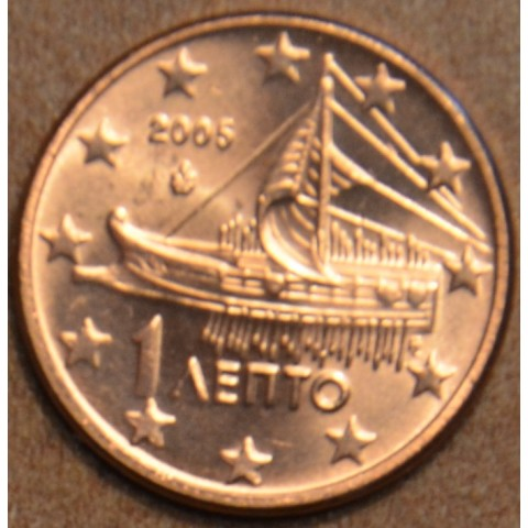 1 cent Greece 2005 (UNC)