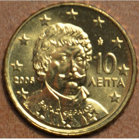 10 cent Greece 2005 (UNC)