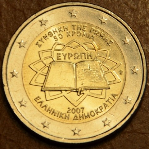 2 Euro Greece 2007 - 50th anniversary of the Treaty of Rome (UNC)