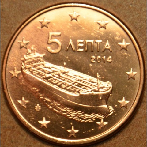 5 cent Greece 2014 (UNC)