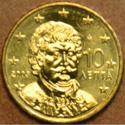 10 cent Greece 2003 (UNC)