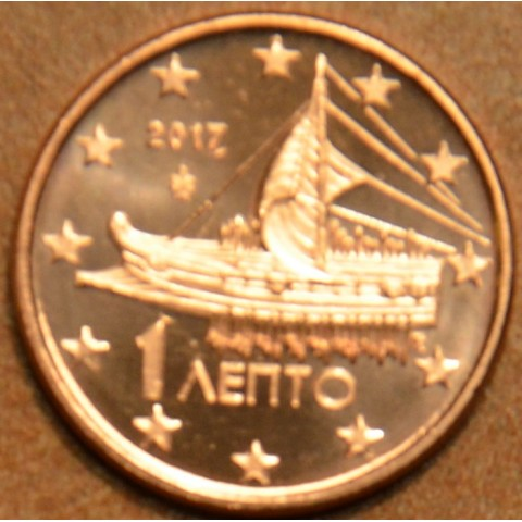 1 cent Greece 2017 (UNC)