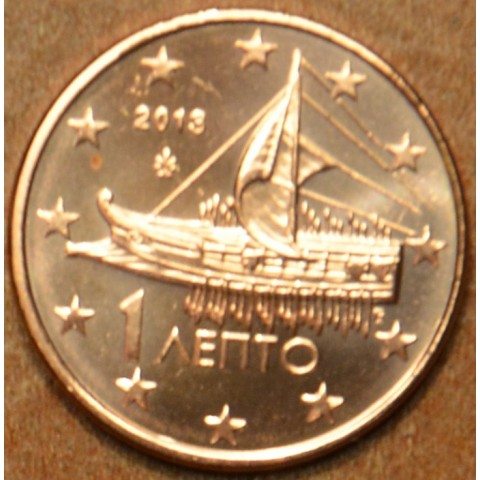 1 cent Greece 2013 (UNC)