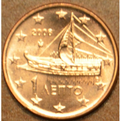 1 cent Greece 2006 (UNC)