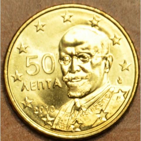 50 cent Greece 2010 (UNC)