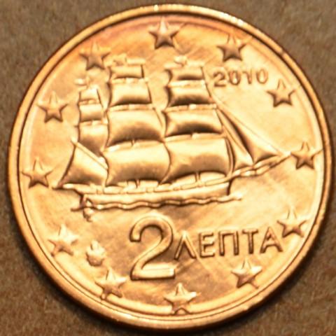 2 cent Grécko 2010 (UNC)