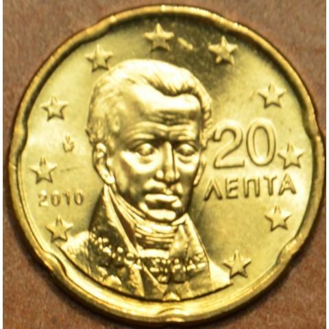 20 cent Greece 2010 (UNC)