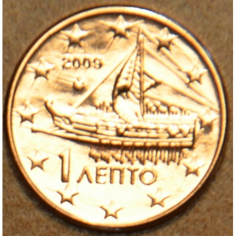 1 cent Greece 2009 (UNC)
