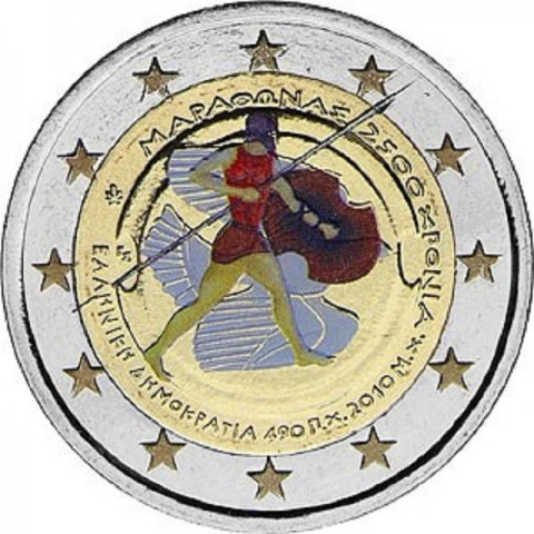 2 Euro Greece 2010 - 2.500th anniversary of the Battle of Marathon (UNC)