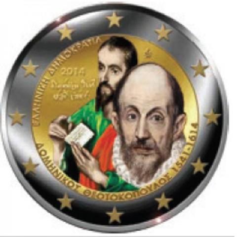 2 Euro Greece 2014 - 400 years since the Death of Domenikos Theotokopoulos (UNC)