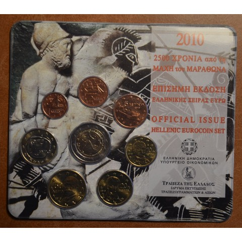 Set of 8 eurocoins Greece 2010 Marathon (UNC)
