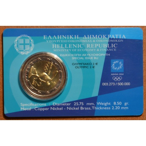 2 Euro Greece 2004 - Olympic games in Athen 2004 (BU)