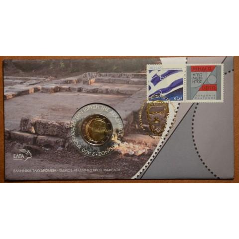 2 Euro Grécko 2013 - 2400 rokov Platónovej Akadémie so známkou (BU)