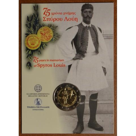 2 Euro Grécko 2015 - 75. výročie smrti Louisa Spyridona (BU)