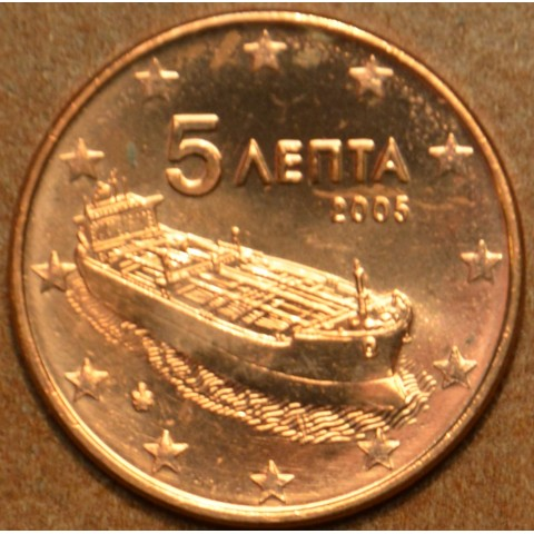 5 cent Greece 2005 (UNC)