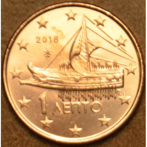 1 cent Greece 2018 (UNC)