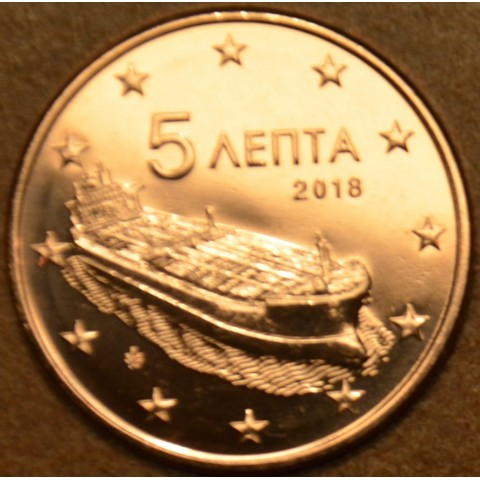 5 cent Greece 2018 (UNC)