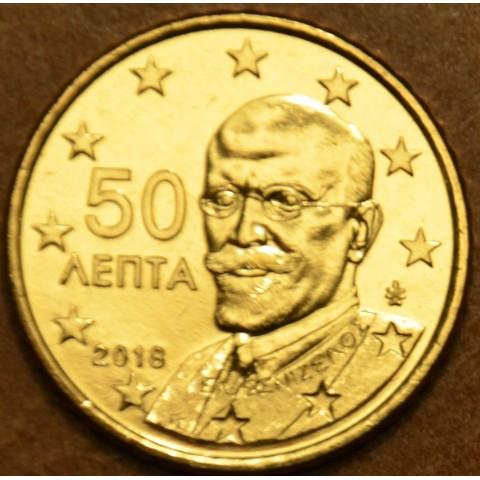 50 cent Greece 2018 (UNC)