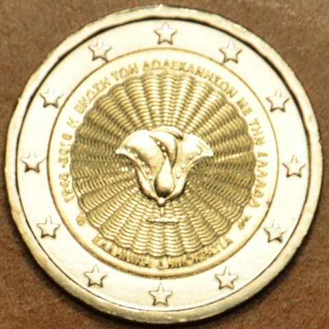 Poškodená 2 Euro Grécko 2018 - 70. výročia spojenia Dodekanéz s Gréckom (UNC)