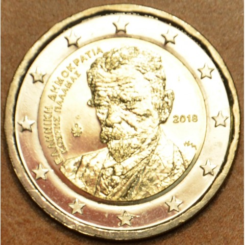 Damaged 2 Euro Greece 2018 - Kostis Palamas (UNC)