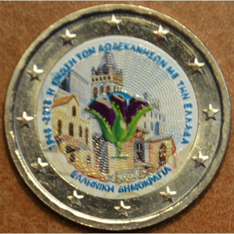 2 Euro Greece 2018 - Dodekanes (colored UNC)