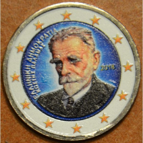 2 Euro Greece 2018 - Kostis Palamas II. (colored UNC)