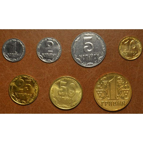 Ukraina 7 coins 1992-2005 (UNC)