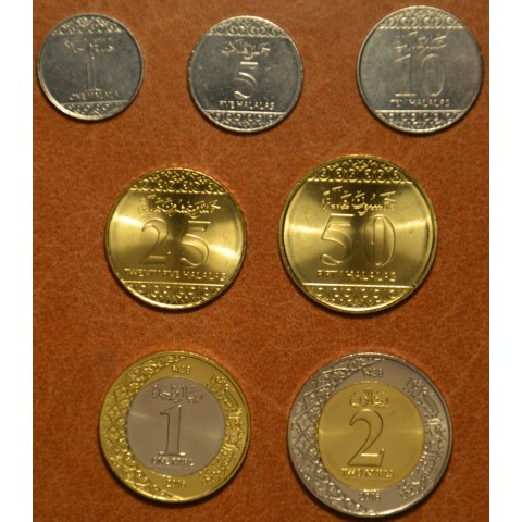 Saudi Arabia 7 coins 2016 (UNC)
